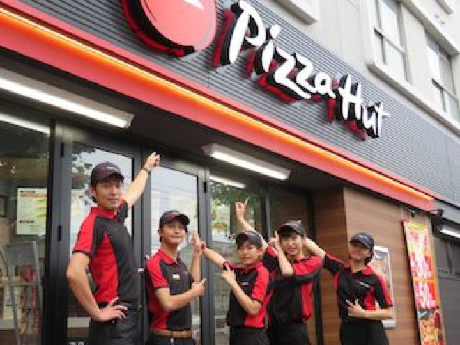ピザハットの強み サポート体制
